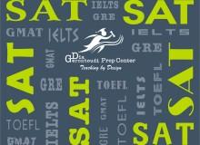 SAT-course-gerontoudi-prep-center