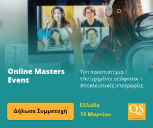 qs-masters-2021